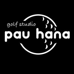 シュミレーションゴルフ パウハナ